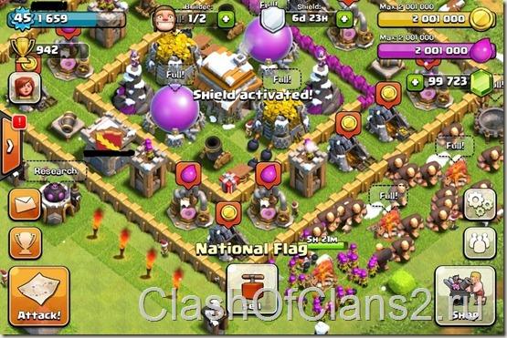 Взломанная clash oh clans