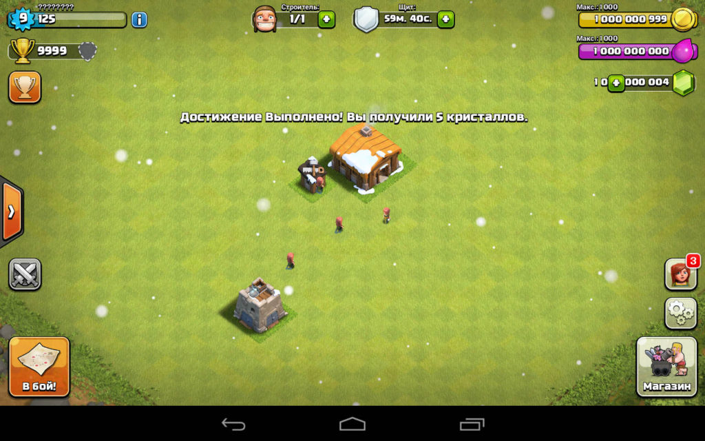 beskonechnye-kristally-v-clash-of-clans